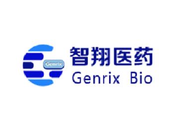 重庆智翔金泰生物制药有限公司