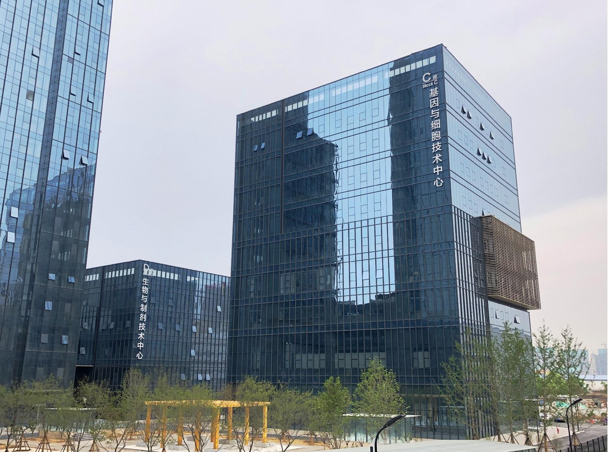 淄博高新区生物医药产业创新园