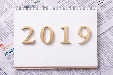 2019年全球生物制药最值得关注的八大事件