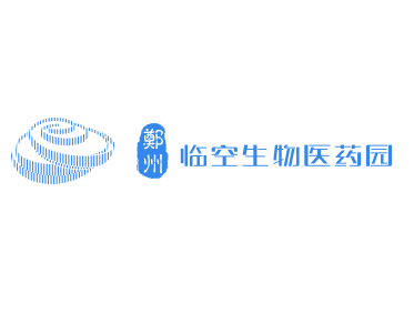 郑州临空生物医药园