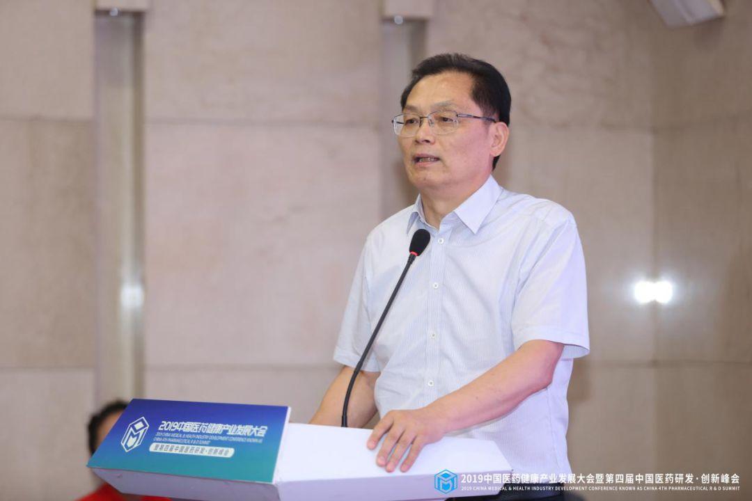 芮国忠:中国生物医药园区发展趋势