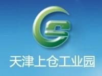 天津上仓工业园 全景漫游