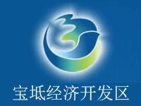 天津宝坻经济开发区