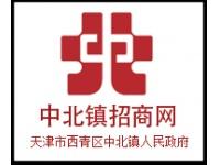 中北新兴产业基地
