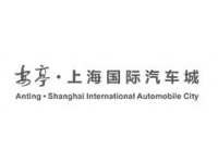 安亭·上海国际汽车城