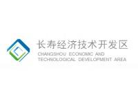 长寿经济技术开发区