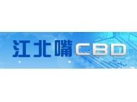 江北嘴CBD