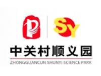 北京顺义科技创新产业功能区
